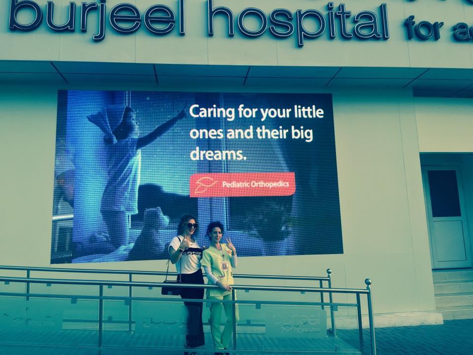 E punesuara e ERCA´s ne spitalin ne Dubai (Burjeel Hospital)